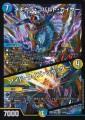 DMEX06 24/98 メヂカラ・コバルト・カイザー/アイド・ワイズ・シャッター ベリーレア