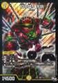 DMSP01 02/48 紅の猛り 天鎖 スーパーレア