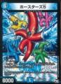 DMRP01 05/93 ホースターズ5 ベリーレア