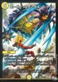 DMSP01 32/48 スーパー・エターナル・スパーク アンコモン