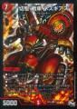 """DMSP01 05/48 """"切駆""""戦車 ネズギアス スーパーレア"""
