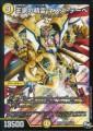 DMRP02 S3/S10 王家の精霊 ネメス・テーベ スーパーレア